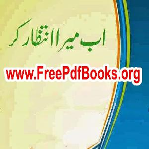 Ab Mera Intezar kr   Free download PDF and Read online