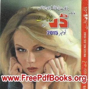 Darr Digest November 2015   Free download PDF and Read online
