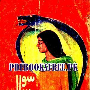 100 Saal Ki Nagin   Free download PDF and Read online
