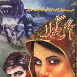 Aag Bagola   Free download PDF and Read online