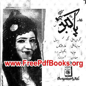 Pakeeza Digest December 2015   Free download PDF and Read online