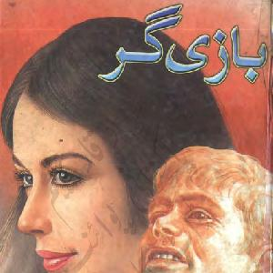Bazigar   Free download PDF and Read online