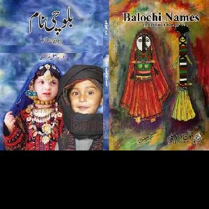 Balochi Names   Free download PDF and Read online