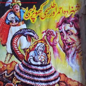 Shehzada Faaraan aur tilasmi khopri   Free download PDF and Read online