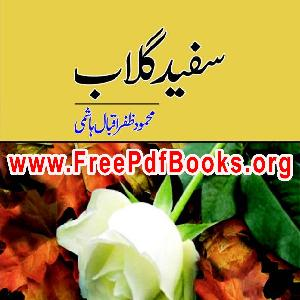 Safed Gulab   Free download PDF and Read online