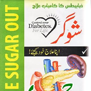 Sugar Control your Diabetes   Free download PDF and Read online
