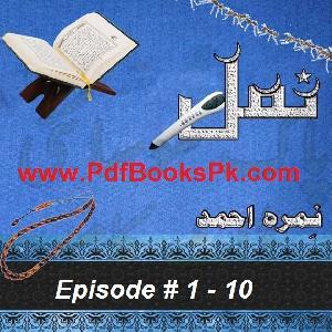 Namal Episode 1-10    Free download PDF and Read online