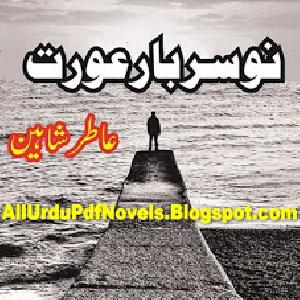 Nosir Baz Aurat   Free download PDF and Read online