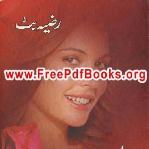 Najia   Free download PDF and Read online