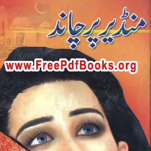 Mundeer Par Chand Novel   Free download PDF and Read online