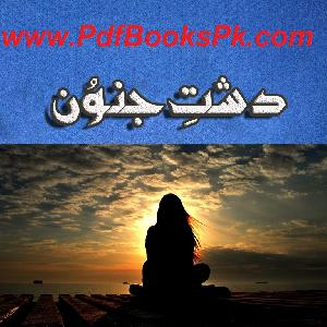 Dasht E Janoon Episode 01   Free download PDF and Read online