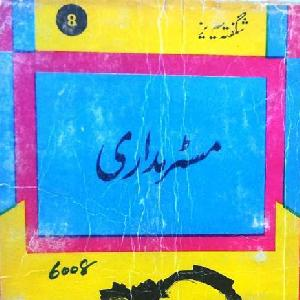 Mr.Madari Shagufta Series   Free download PDF and Read online