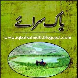 Yaak Saraey Travelogue    Free download PDF and Read online