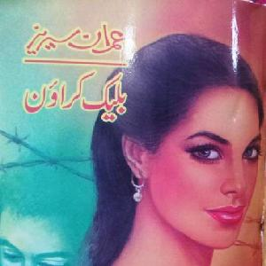 Black Crown Imran Series Part 2   Free download PDF and Read online