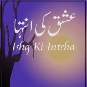 Ishq ki Inteha    Free download PDF and Read online