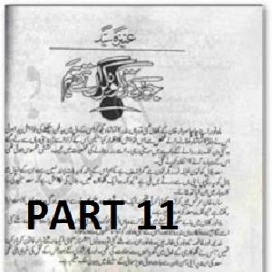 Jo ruke to kohe giran they hum Episode 11   Free download PDF and Read online