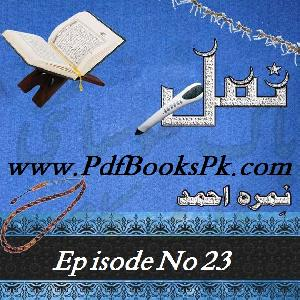 Namal Episode 23    Free download PDF and Read online