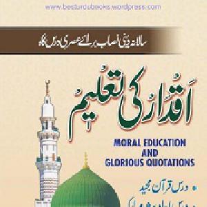 Aqdar Ki Taleem   Free download PDF and Read online