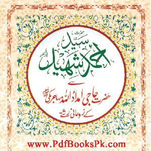 Sayed Ahmad Shaheed Say Haji Imdadullah Kay Ruhani Rishtay   Free download PDF and Read online
