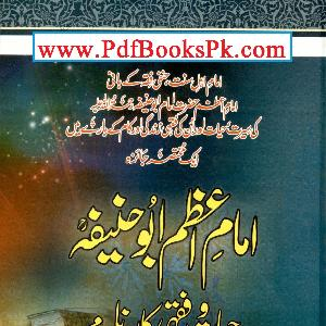 Imam Abu Hanifa Hayat O Fiqhi Karnamay    Free download PDF and Read online