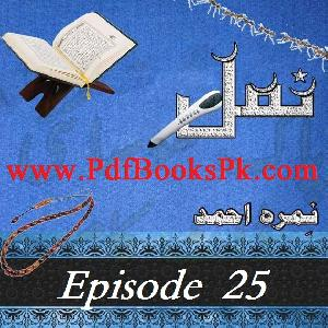 Namal Episode 25   Free download PDF and Read online