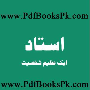 Ustaad Ek Azim Shakhsiyat    Free download PDF and Read online