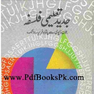 Jadeed Taleemi Falsafa   Free download PDF and Read online