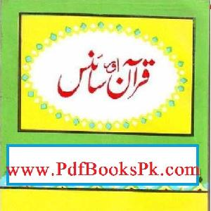 Quran Aur Science   Free download PDF and Read online
