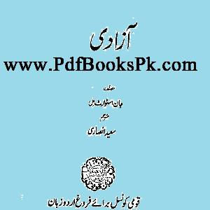 Azadi (Liberty)   Free download PDF and Read online
