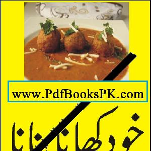 Pakistani And Indain Recipes Collection in Urdu