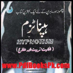 Hypnotism Benefits,Training and Treatment in Urdu   Free download PDF and Read online
