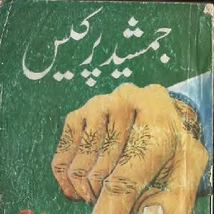 Jimshed Per Case Mini Khas Number   Free download PDF and Read online