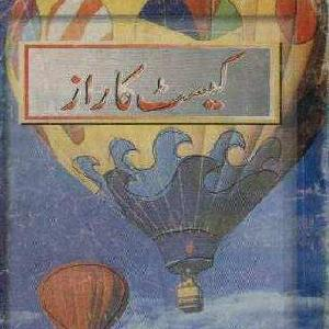 Cassette Ka Raaz  Inspector Jamshed Seriers   Free download PDF and Read online