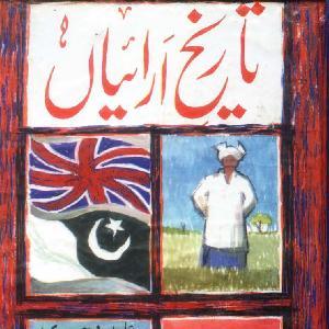Tareekh e Arain Urdu   Free download PDF and Read online