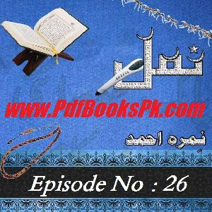 Namal Episode 26   Free download PDF and Read online