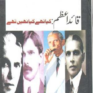 Quaid e Azam Kia The Kya Nahi Thy    Free download PDF and Read online