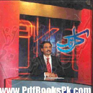Kal Tak   Free download PDF and Read online