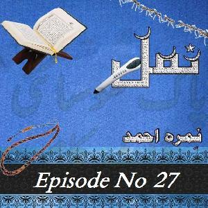 Namal Episode 27   Free download PDF and Read online