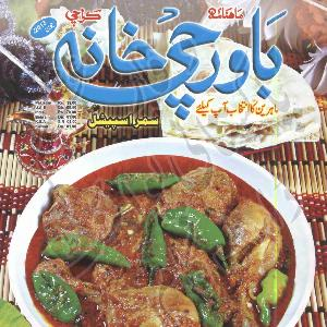 Bawarchi Khana June 2013   Free download PDF and Read online