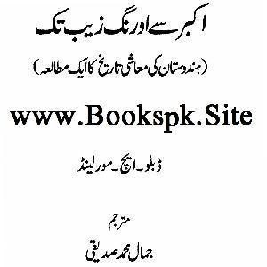 Akbar Se Aurangzeb Tak   Free download PDF and Read online