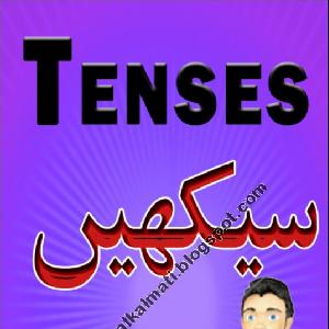 Learn Tenses in Urdu    Free download PDF and Read online