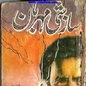 Saazishi Mehrabaan Inspector Jamshed Series   Free download PDF and Read online