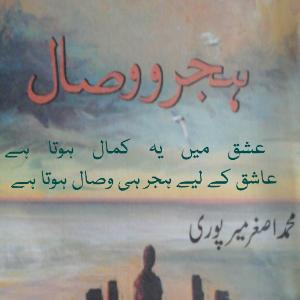 Hijro Wasal   Free download PDF and Read online