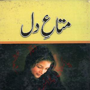 Mata e Dil Novel   Free download PDF and Read online