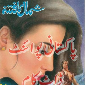 Shimal ka Fitna   Free download PDF and Read online