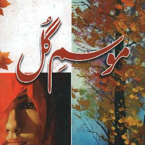 Mausam e Gull    Free download PDF and Read online