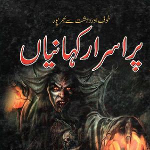 Purisrar Kahanian   Free download PDF and Read online