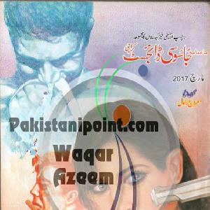 Jasoosi Digest March 2017   Free download PDF and Read online