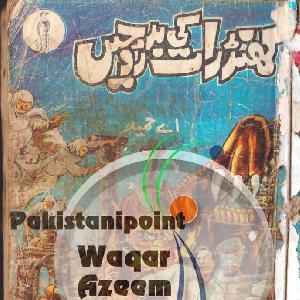 Khandrat Ki Badroohain   Free download PDF and Read online