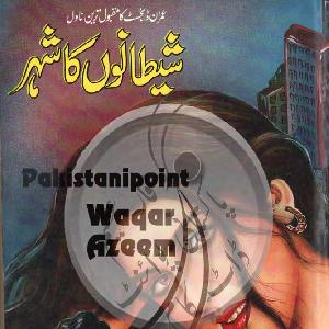 Shaitano Ka Shehar   Free download PDF and Read online